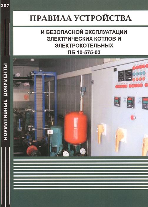 Электропривод ЭП4Н-А-60-32