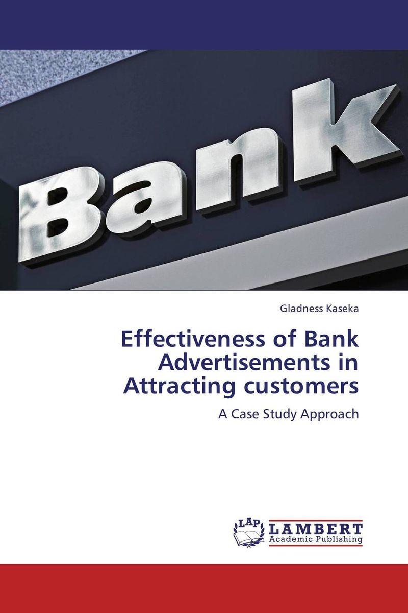 effectiveness of advertising in