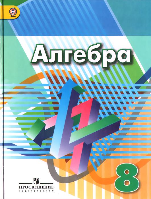 Гдз по математике 6 класс фгос бунимович кузнецова