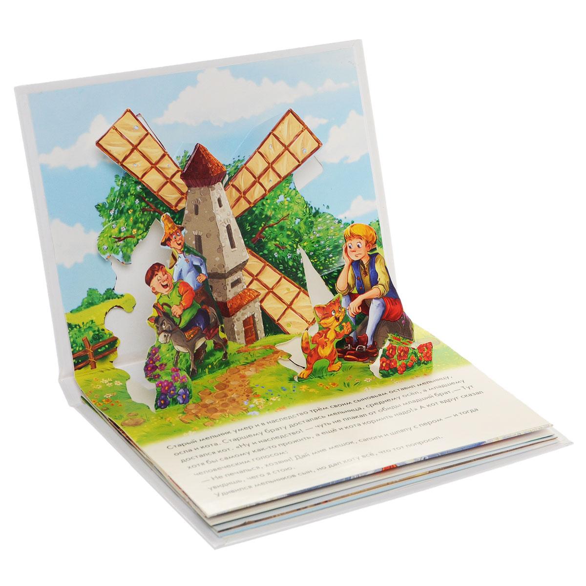 Книжка с движущимися картинками своими руками