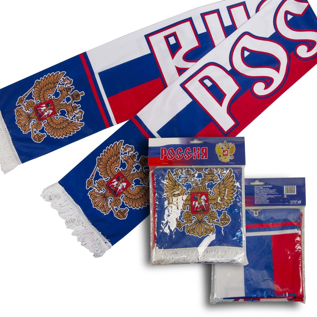 картинки шарф россия врожденной лактазной