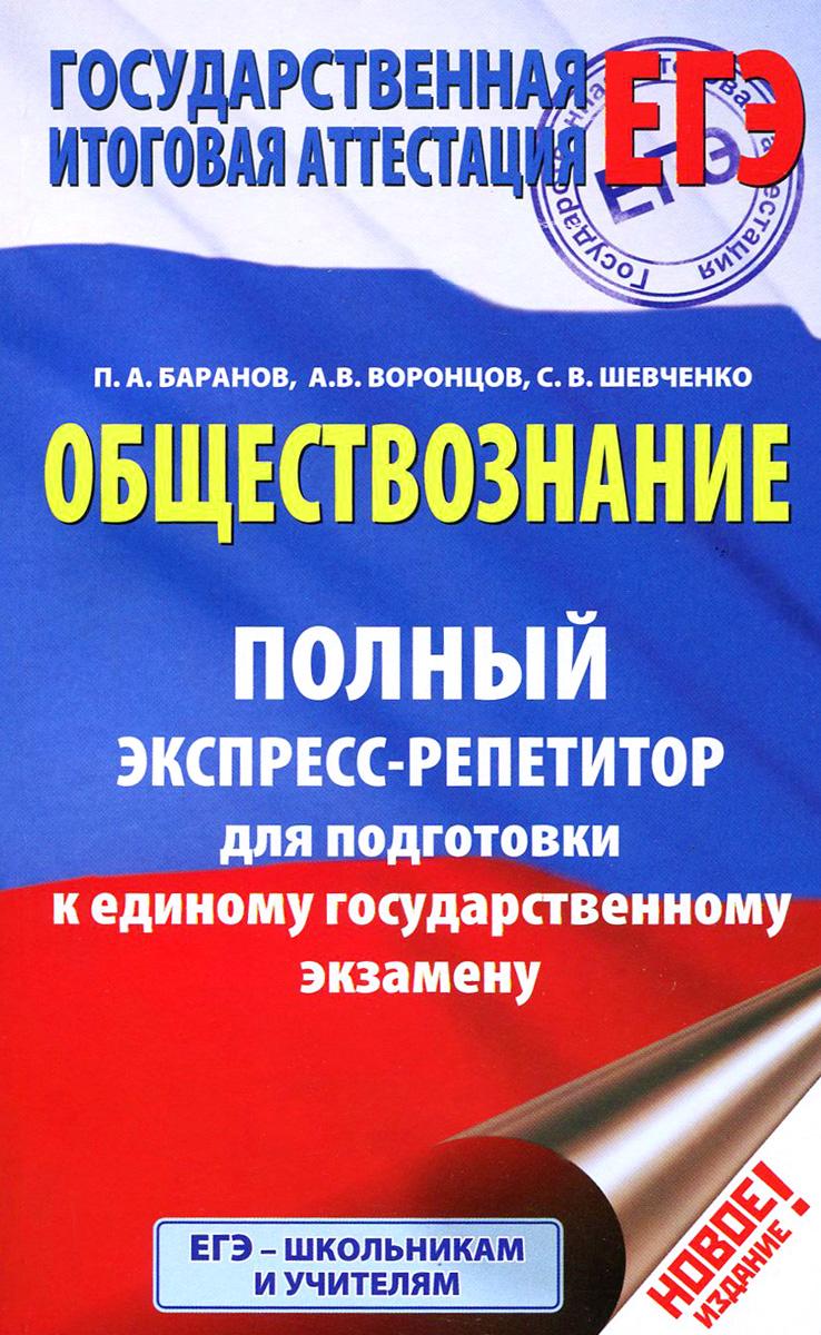 Пособия Каталог книг Издания Академии управления Академия