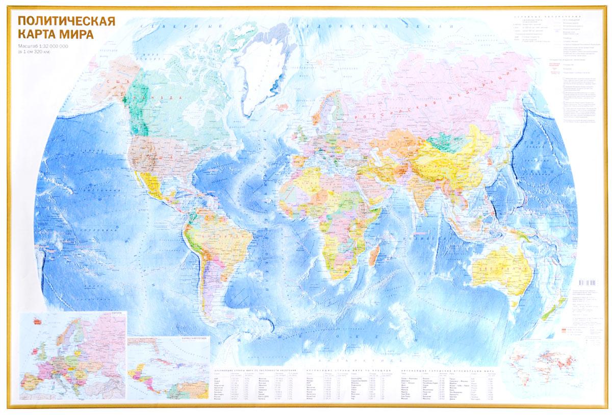 также виды карт мира картинки распространенный способ аппликации