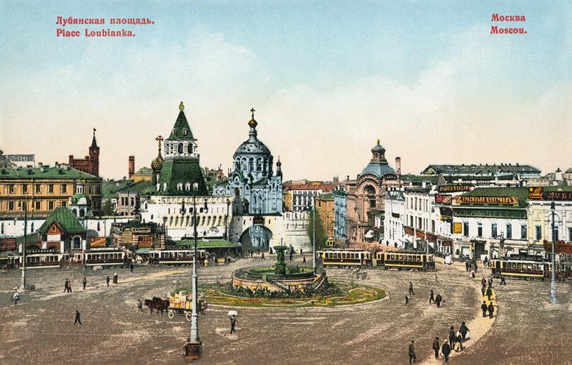 Большие поздравительные открытки в москве, для