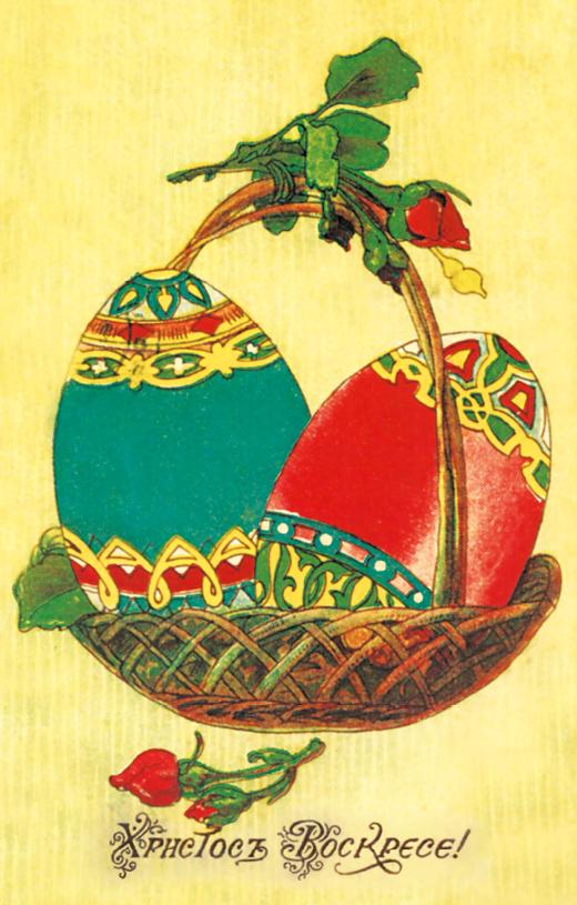 Советские пасхальные открытки, новый год