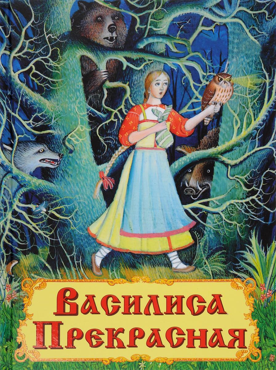 Новорожденным мальчиком, картинки василиса прекрасная русская народная сказка