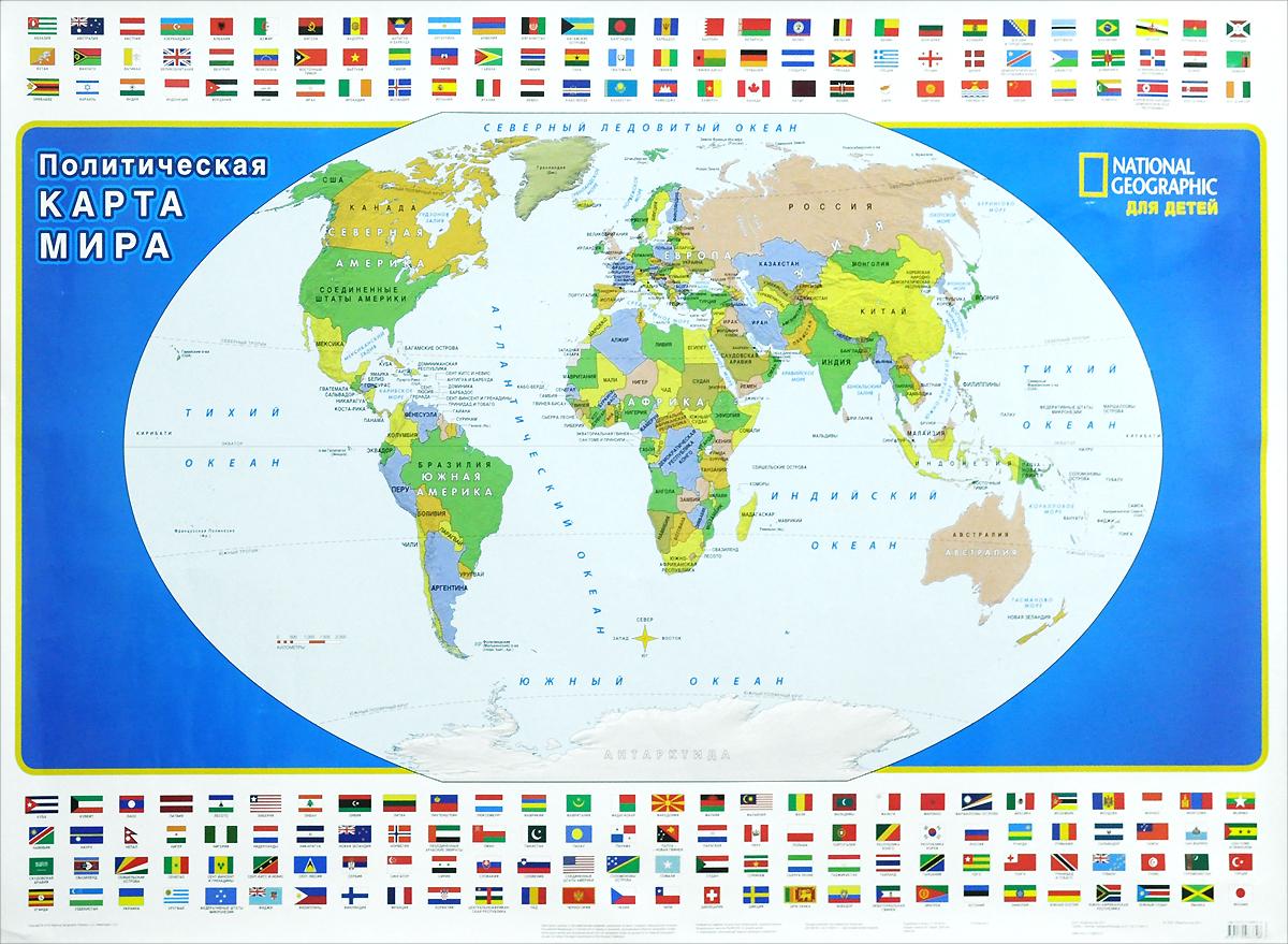 откровенничает журналистами, карта всего мира в картинках с названиями каре выглядело также
