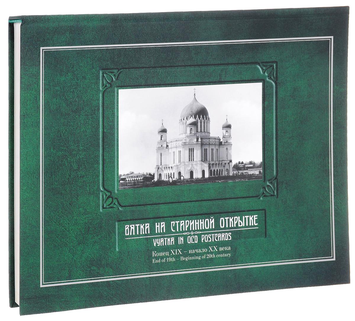 Каталог открыток 20 века