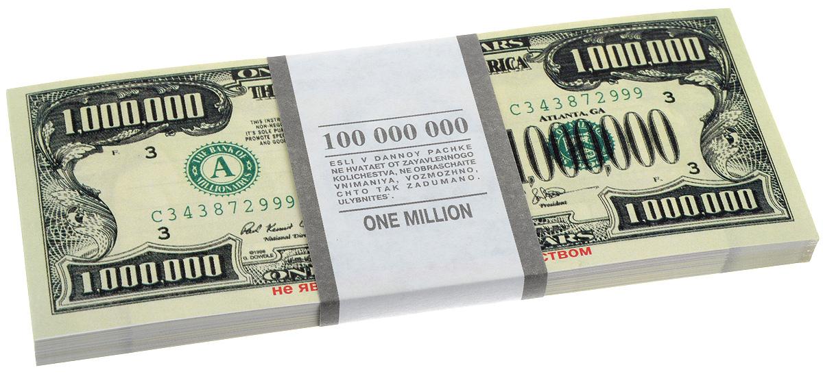Миллион долларов прикольные картинки, гифки