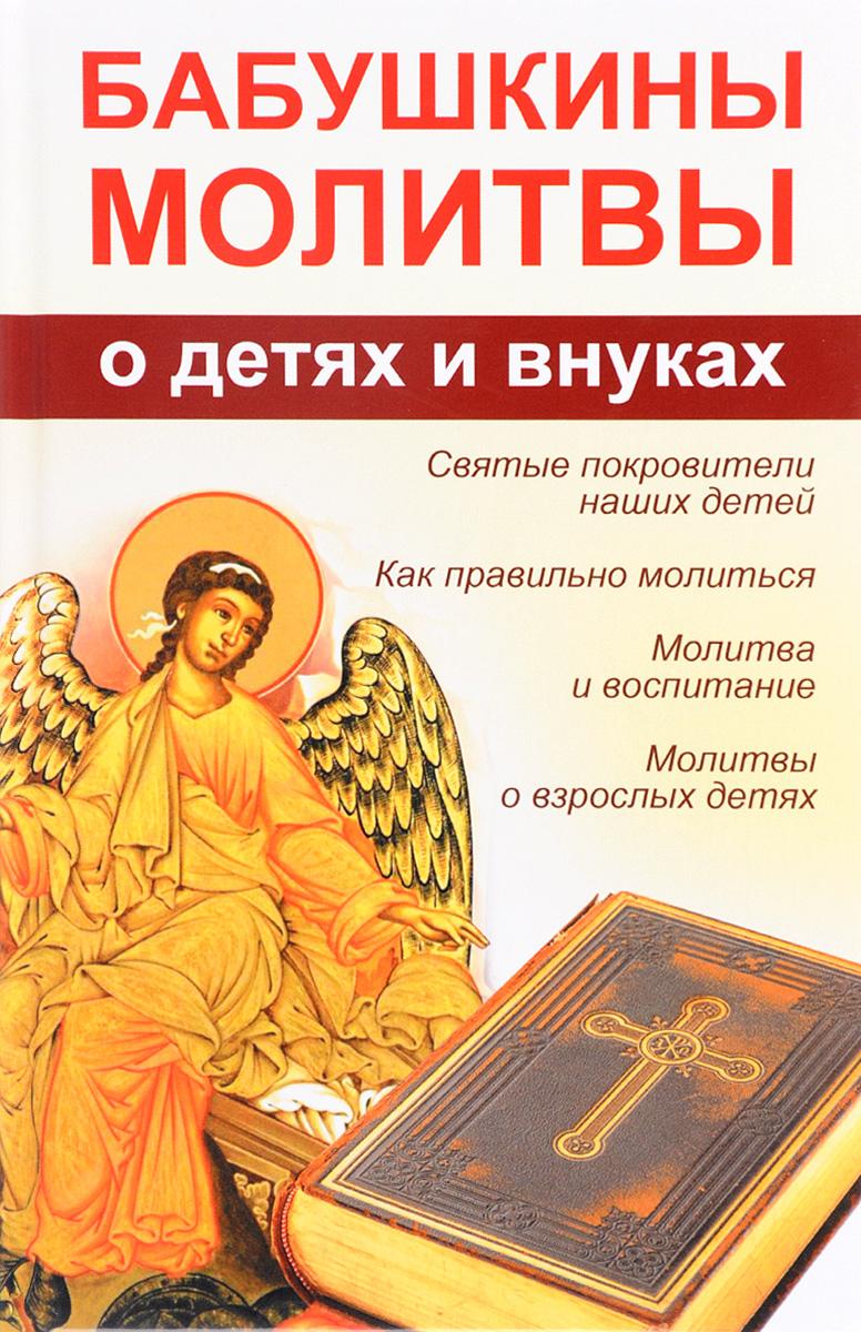Молитва о детях картинки, птицы зимой