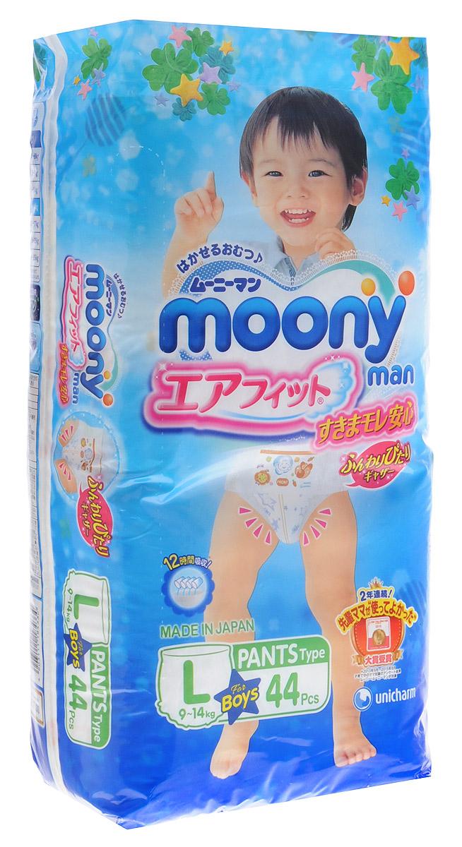 Подгузники moony xl купить