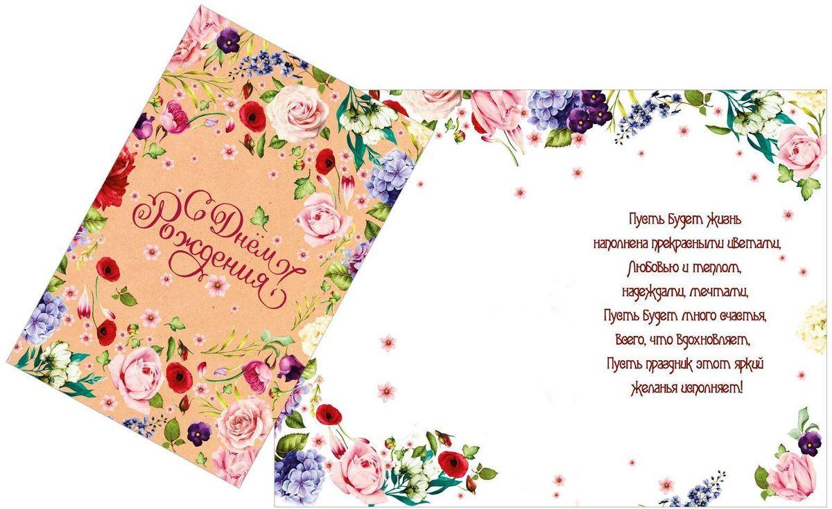 Мальчику лет, авторские открытки с пожеланиями