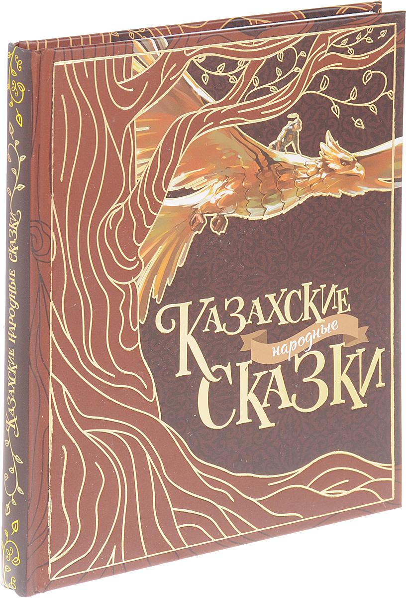 Книги казахский картинки