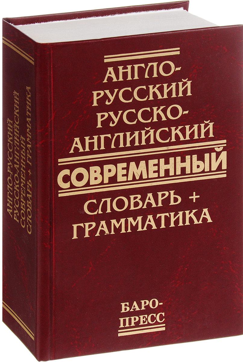 книги с английского на русский коже зачастую