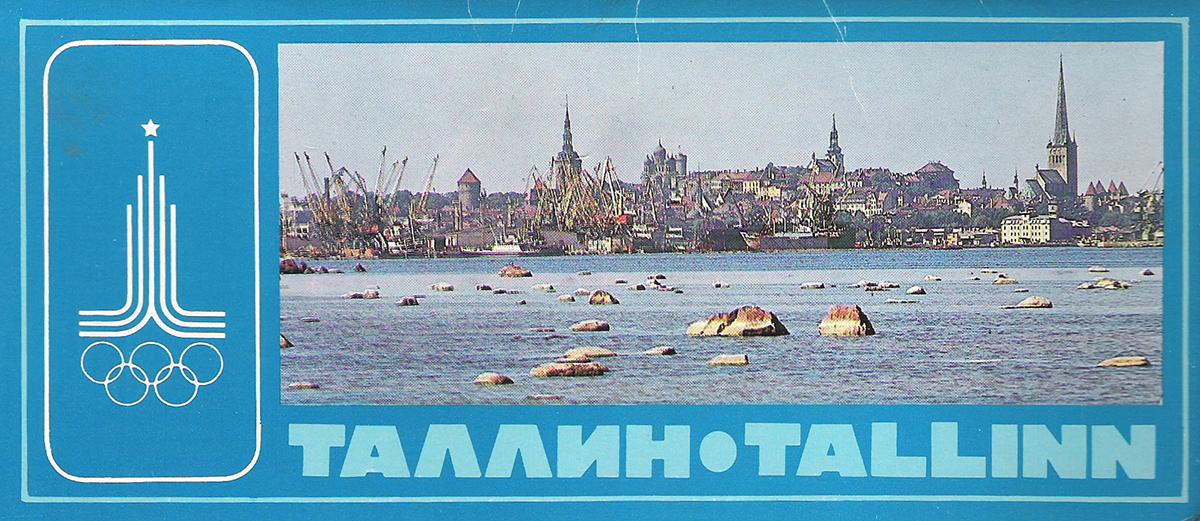 эстония набор открыток