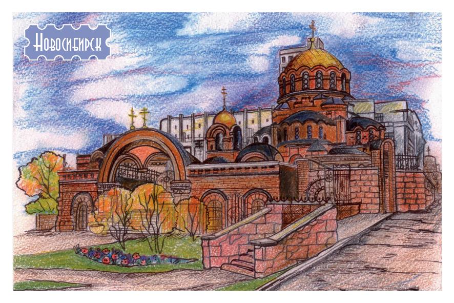 Надписью обижайся, новосибирск доставка открыток