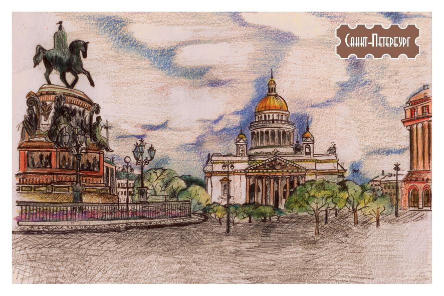 открытки с днем рождения с видами санкт-петербурга живописный уголок