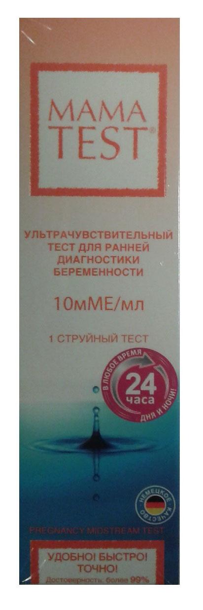 Изображение товара Мама Test Тест для определения беременности №1, струйный