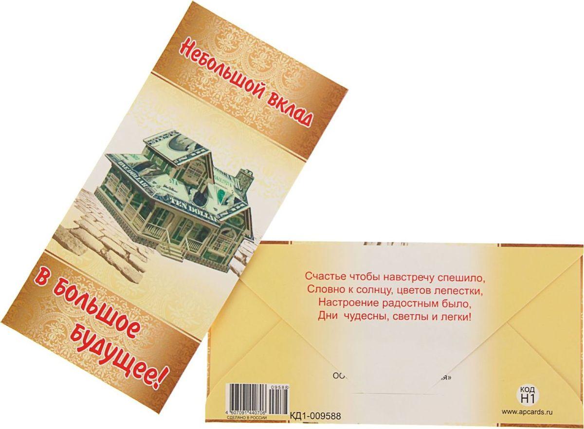 любові стихи к деньгам в конверте тоже
