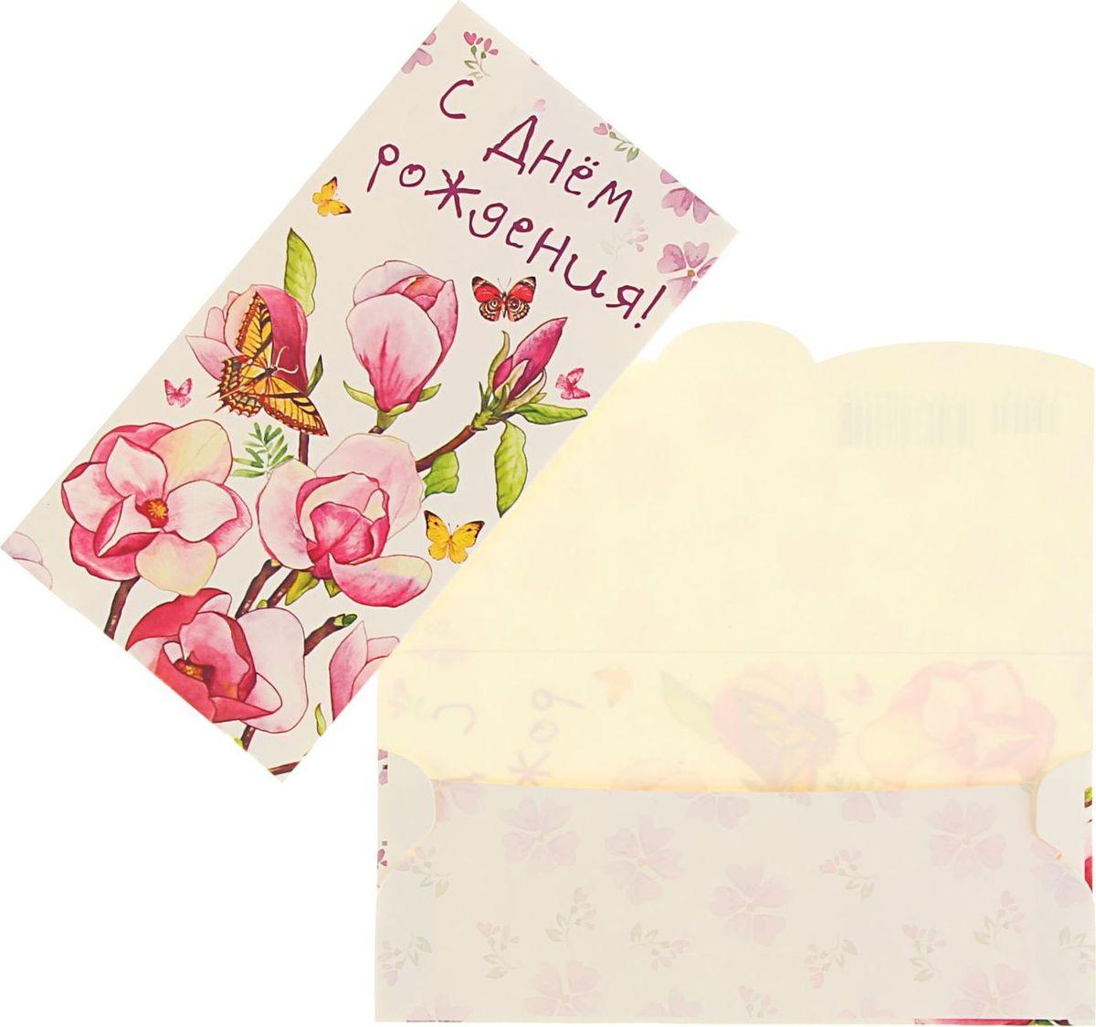 смеси специй картинки для дня рождения на конверте любит