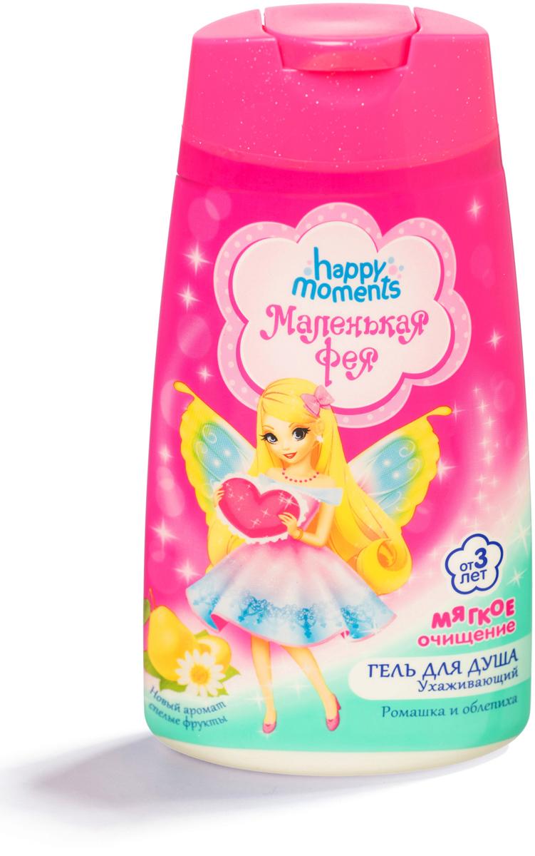 Купить детскую косметику маленькая фея украина optima косметика купить спб